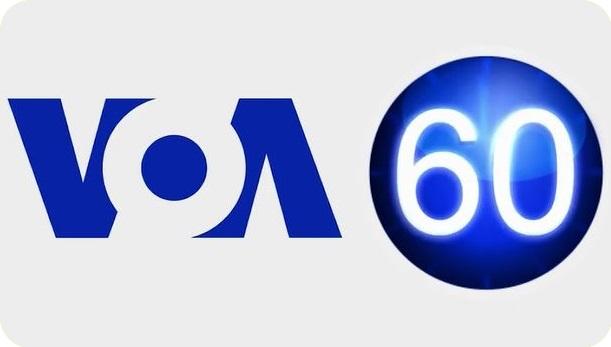 سری خبری VOA60 - زبان دان