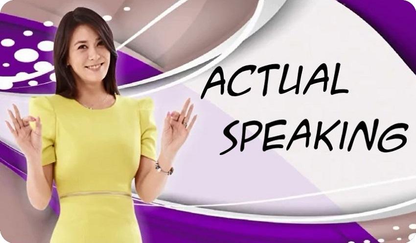 مجموعه Actual Speaking With Jennifer Clyde